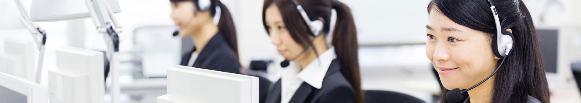 コールセンター事業イメージ